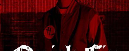 Hot Jam: Week 12 2013 Krayzie Bone – A Good Look