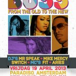Vierde editie van BOSS 'all about good music'
